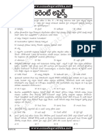 Current-Affairs-2016-Telugu-Bit-Bank-Download-4.pdf