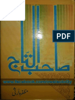 Sahib e Taaj (By Muzaffar Warsi) - Majmoa e Hamd o Naat