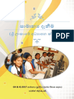 GK Education (1)