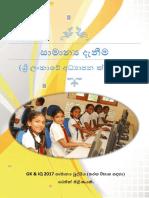GK Education (1)