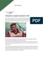 Vst Vellore Tn Srinivasan Waste Management