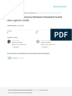 Acoustic Differences Between Standard and Cypriot Greek