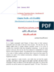 Thematic Translation Installment 48 - Chapter 86 - At-TAARIQ