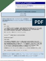 通過肟從MDP2P高產合成MDA