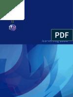 AFM annual report 2006
