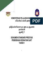DSP PK T1_SJKT