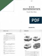 199901_sambar
