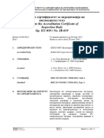 OB05-31_IT-019.pdf