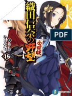 Oda Nobuna No Yabou 15 - The Start of Great Counter-Attack