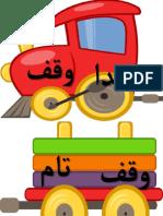 Tanda Waqaf