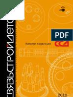 Catalog SSD 2010 150dpi