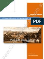 Transliteraciones al español y al hebreo (CursoDeHebreo.com.ar)