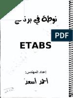 CSI_Etabs_Note.pdf