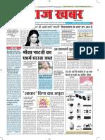 Sridevi Funeral News Updates on Swarajlive