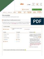 Price Simulator _ iPhone _ Au