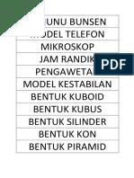 Apparatus List