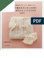 91694013-Asahi-0-2-anos.pdf
