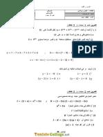 Devoir de Synthèse N°1 - Math - 8ème (2015-2016) Mr Ouerghi Chokri