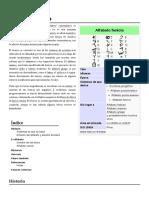 Alfabeto_fenicio