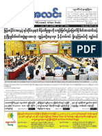 Myanma Alinn Daily_ 27 February 2018 Newpapers.pdf