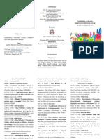 Folder Oficial Simpósio Cuidado Desenvolvimento e Saúde