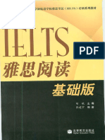 Essential Reading for IELTS.pdf