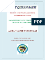 QuranicTranslation by Aurangzaib Yousufzai