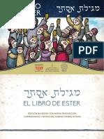 El Libro de Ester - Meguila Ester
