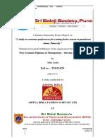 2016 Internship PDF-1