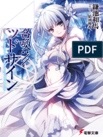 Mitou Shoukan Blood-Sign - Volume 01