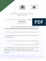 Modèle de Questions Concour Finances (1)