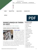 Namaz Janaza Ka Tarika in Urdu