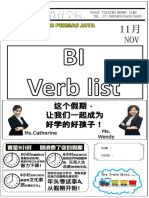 Verb list