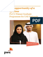 Watani Graduate Programme Brochure (2017-2018).pdf