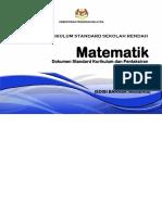 5 DSKP KSSR Semakan 2017 Mathematics Year 2