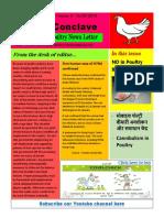 Feb18 Poultry Conclave.pdf