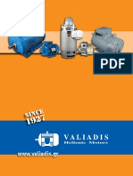 Valiadis Catalogue