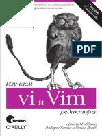 2013_vi_vim_ru