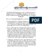 NCUB's Motivation on Burma's heinous crimes and ICC-30