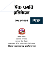 Annual Health Report 2073-74 DPHO Parsa
