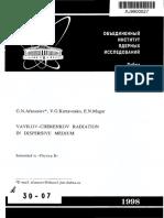 Vavilov-Chrenkov Radiation in Dispersive Medium