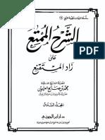 06_53634.pdf