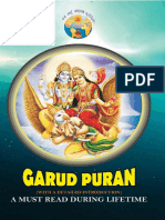 Garud Puran , Garun Pranam  by Hira Ballabh Joshi. गरुड़ पुराण- हीरा बल्लभ जोशी
