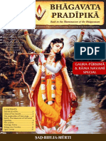Bhagavata Pradipika#9