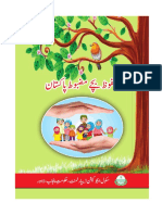 Child abuse booklet.pdf