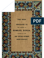 Ancient Egyptian Hieroglyphic Dictionary.vol.1 Budge