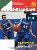 Jewish Standard, March 2, 2018