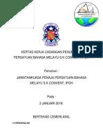 Contoh Kertas Kerja Cadangan Penubuhan Persatuan Bahasa Melayu