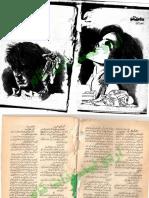 048 Doosri Aankh (the Other Eye)(bestonlinepdfbooks.blogspot.com)