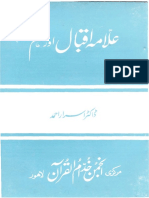 Allama_Iqbal_Aur_Hum_Book.pdf